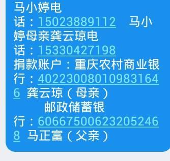 QQ图片20140419202720.jpg