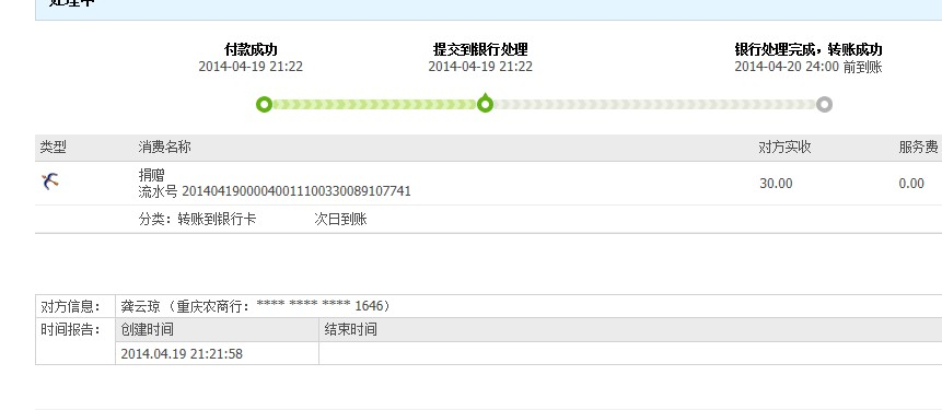 QQ图片20140419212437.jpg