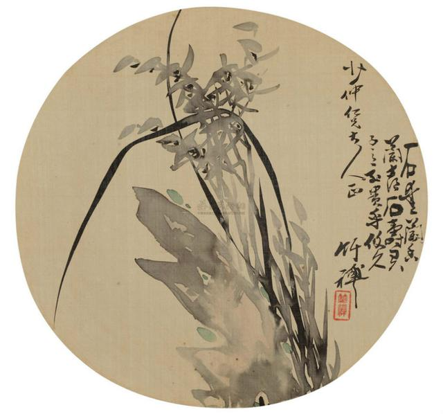 竹禅1.jpg