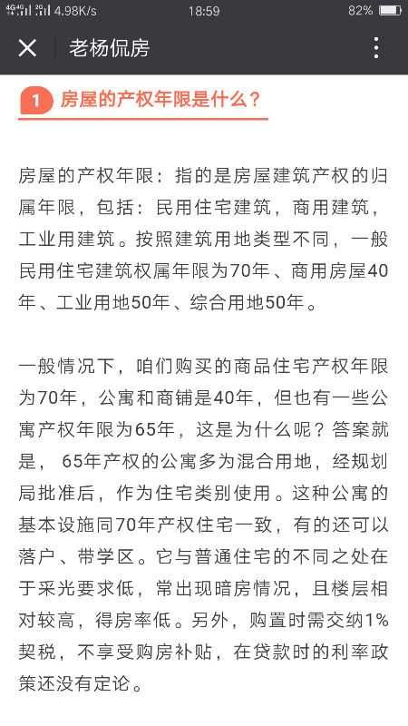 Screenshot_2018-06-11-18-59-45-35.png