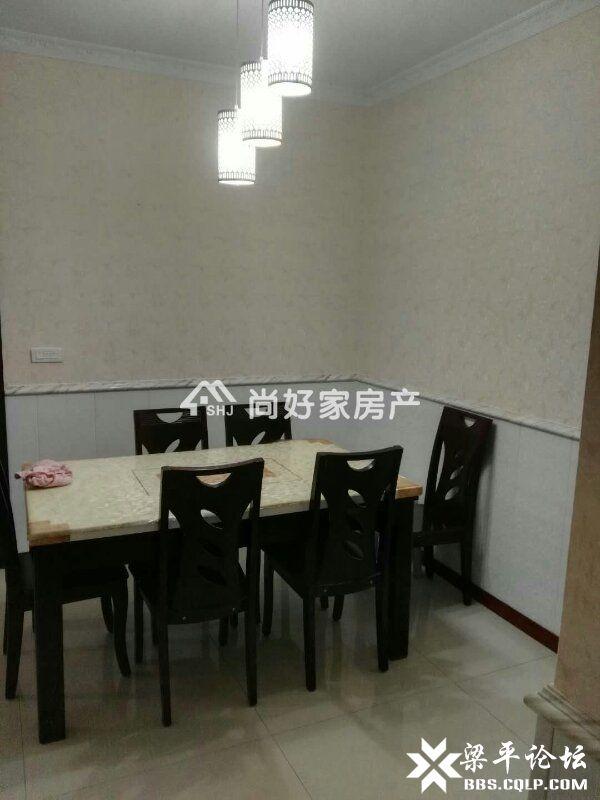 锦绣家园FY-18-4595(4).jpg
