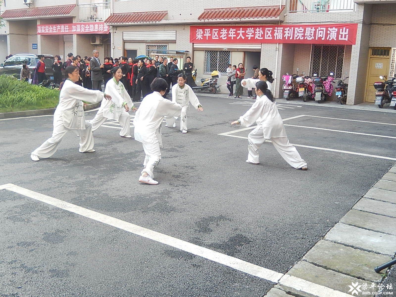 梁平老年大学慰问演出节目6.JPG