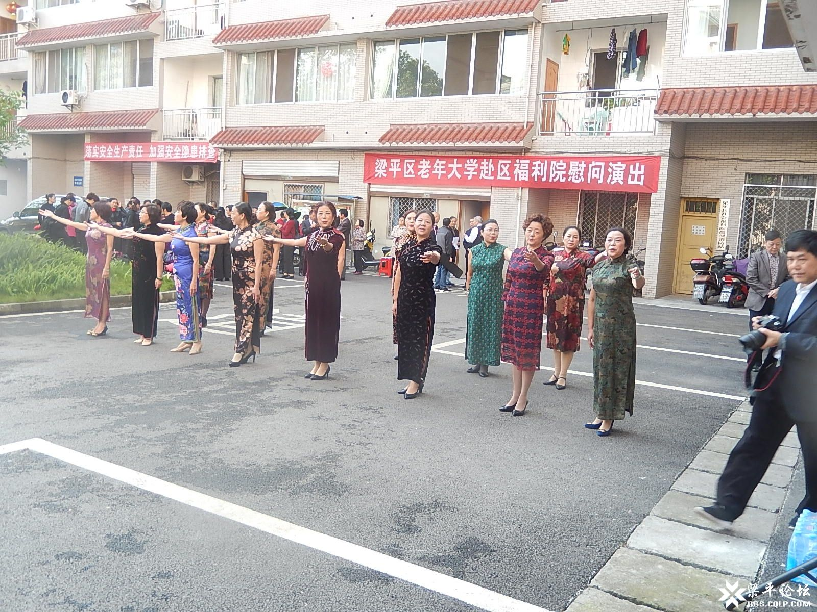 梁平老年大学慰问演出节目7.JPG