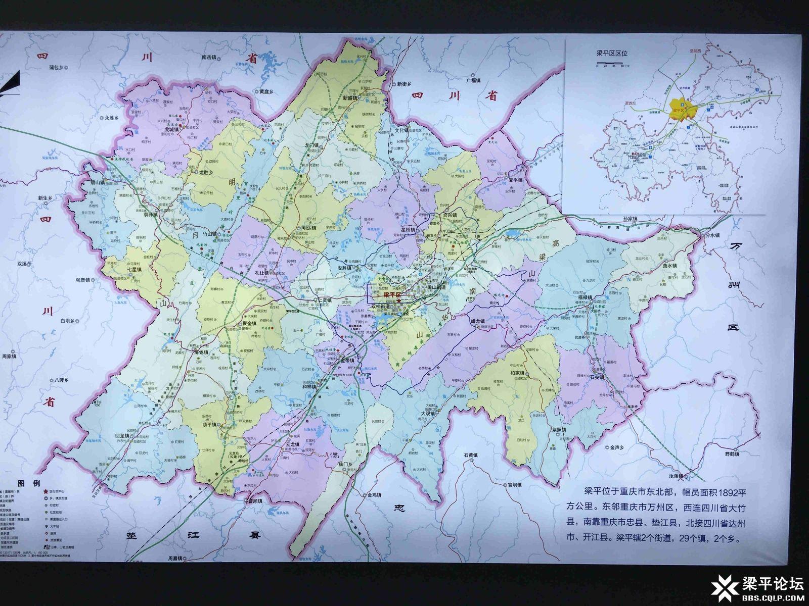 2.梁平区高速公路规划图
