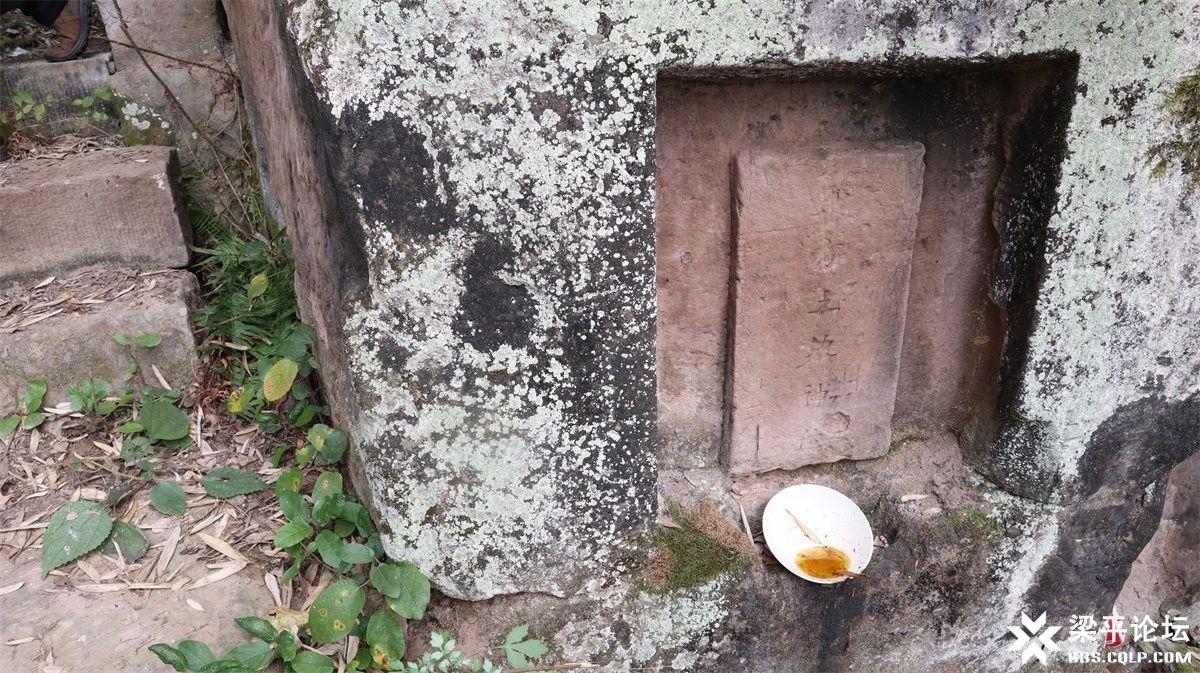 石刻、民俗 (1).JPG