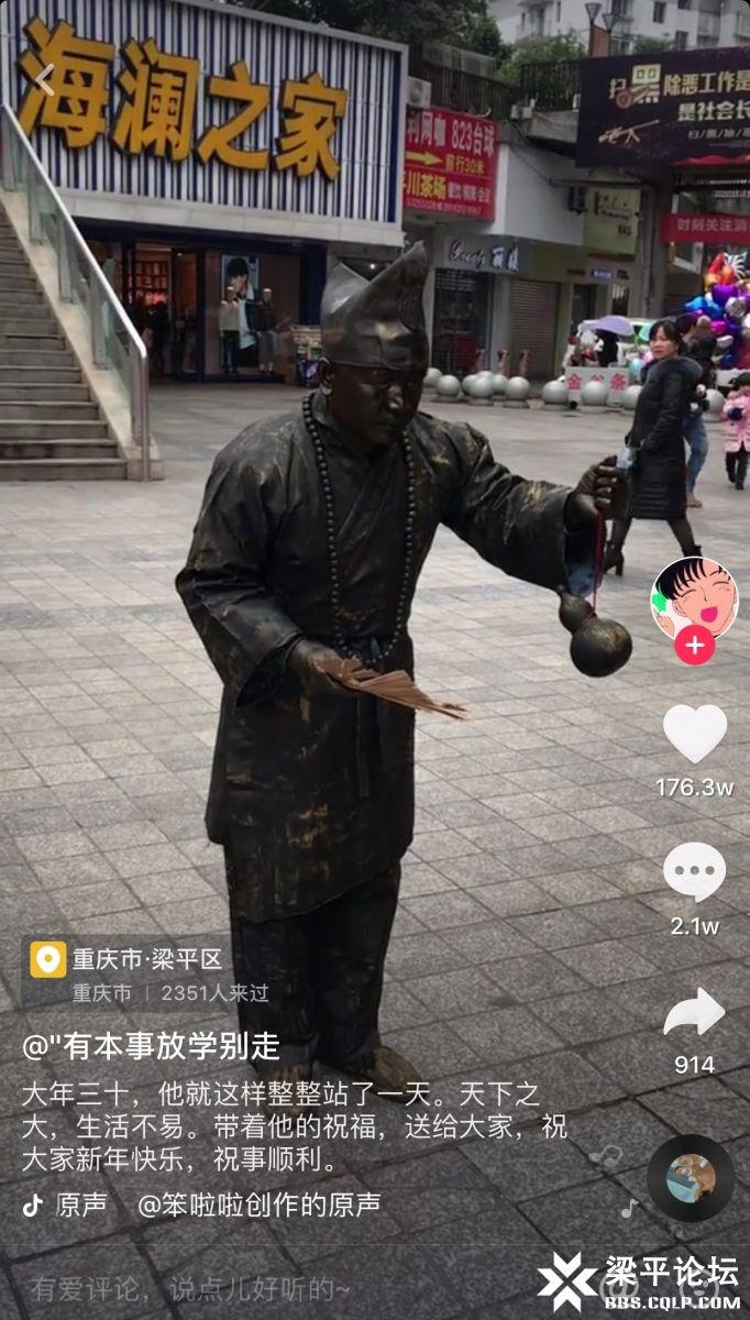 梁平区名豪广场下广场1