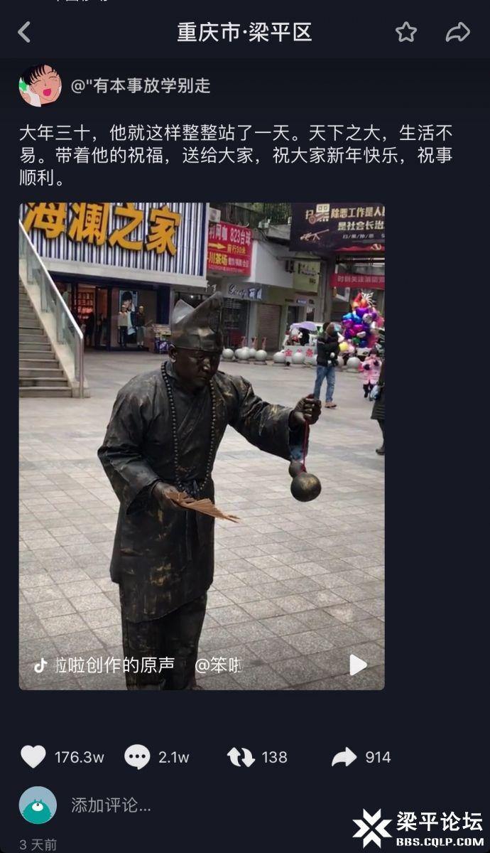 梁平区人民广场下广场2