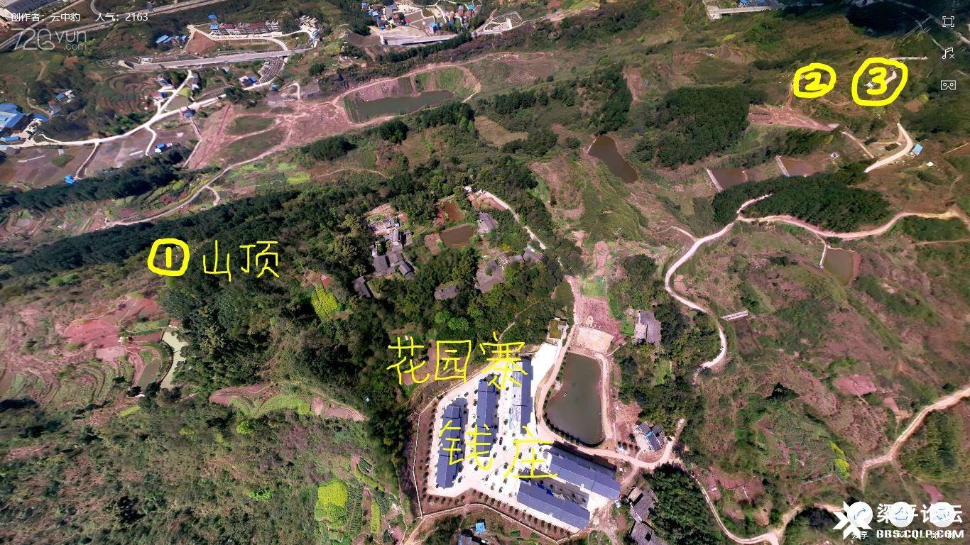 花园寨观景点 位置示意图三.JPG