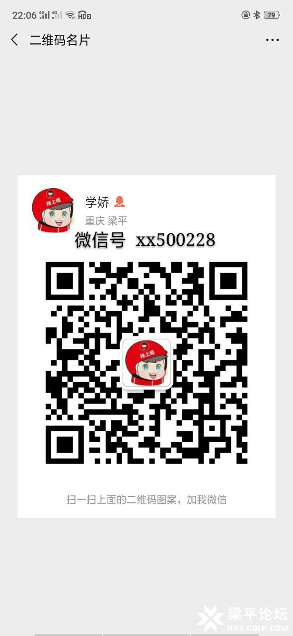 20190420_44940_1555741206782.jpg