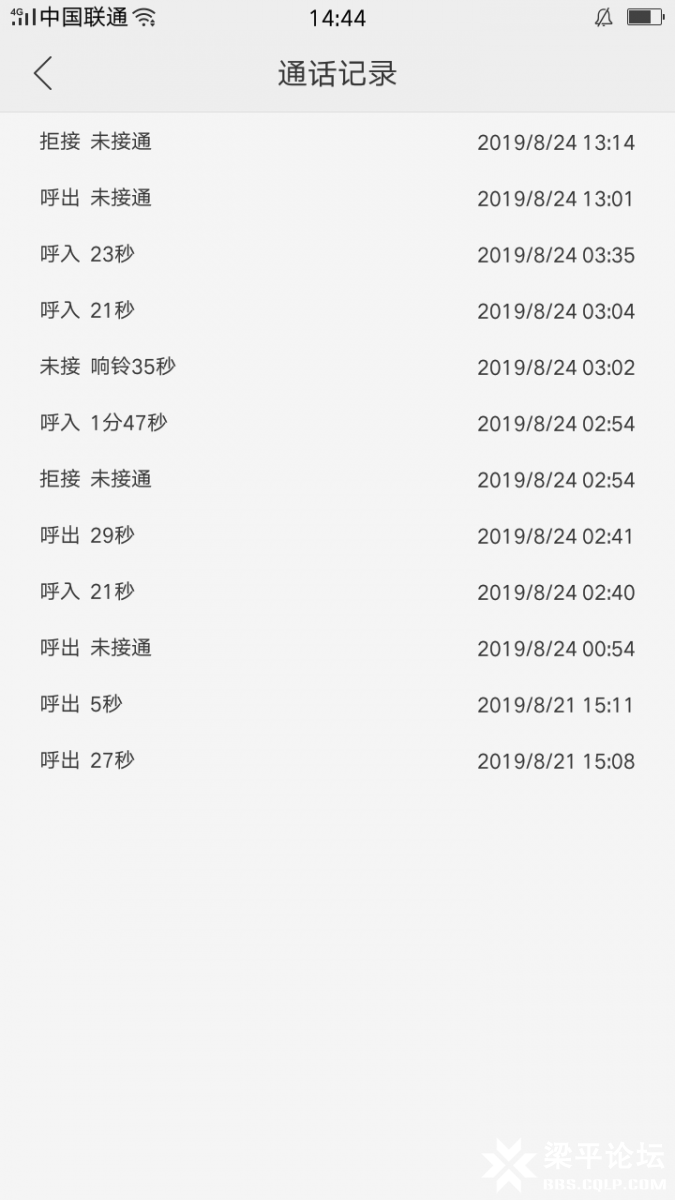 Screenshot_2019-08-24-14-44-57-47.png
