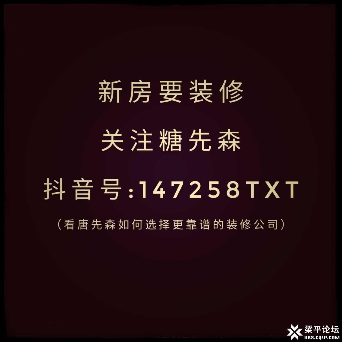 output_1567526694156cut_purple-10-09.jpeg