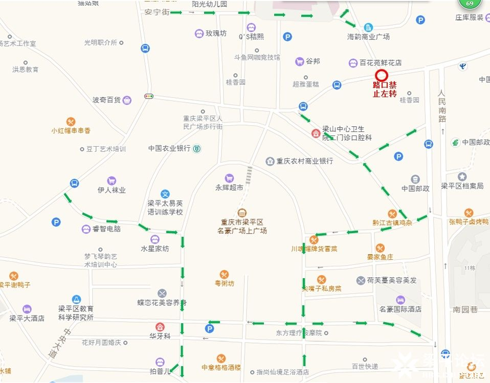 名豪单行道.jpg