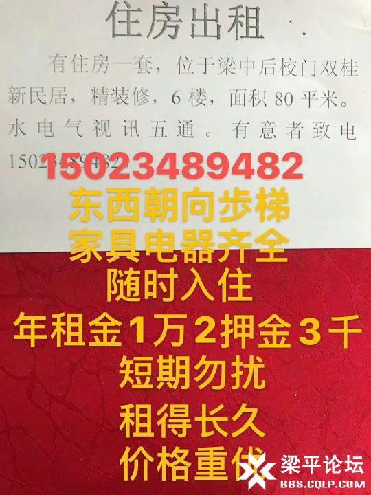 20200628_82590_1593353050434.jpg