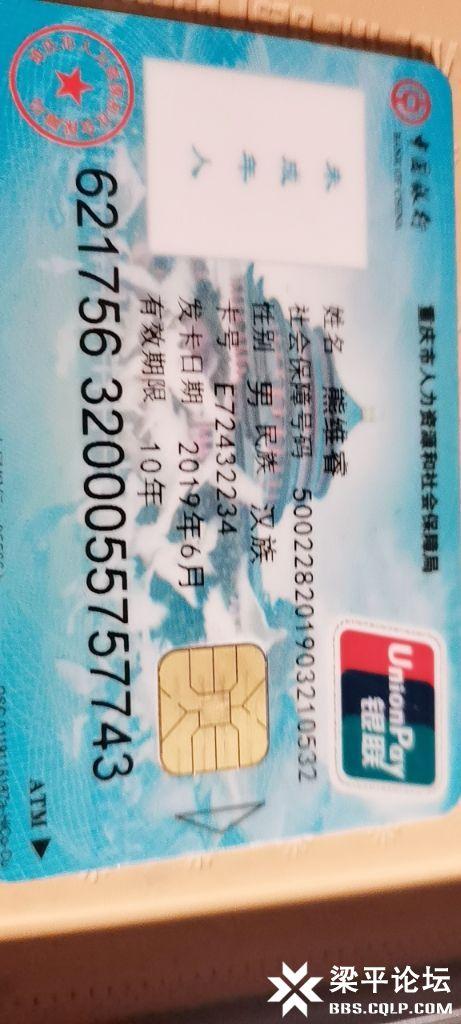 20201022_70766_1603367938819.jpg