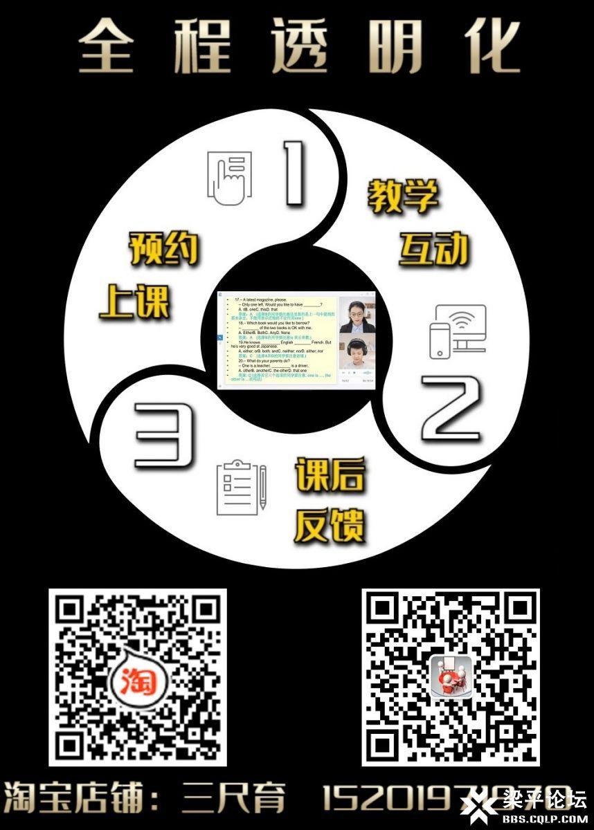 9(透明公开).jpg
