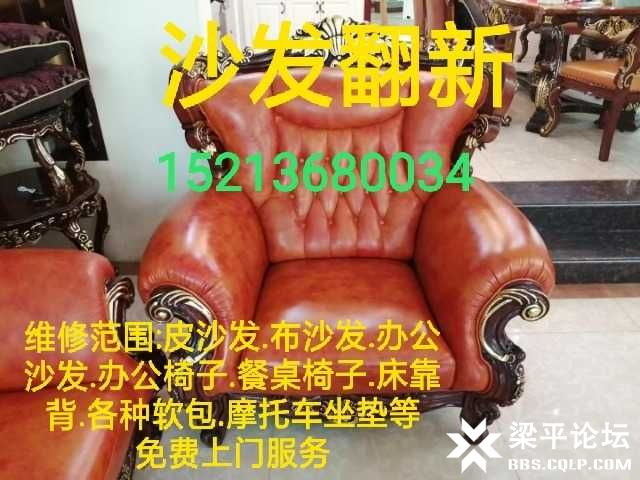 IMG_20201108_214635.jpg