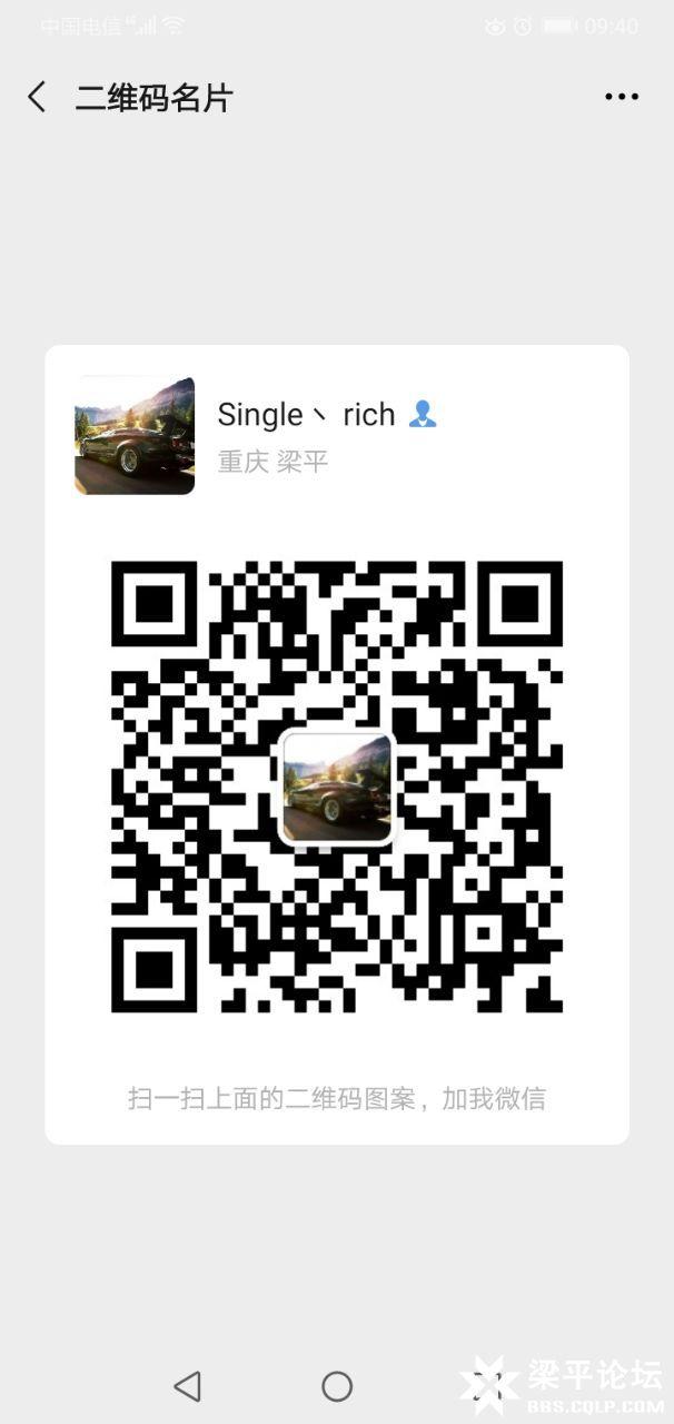 20201224_70365_1608774099765.jpg