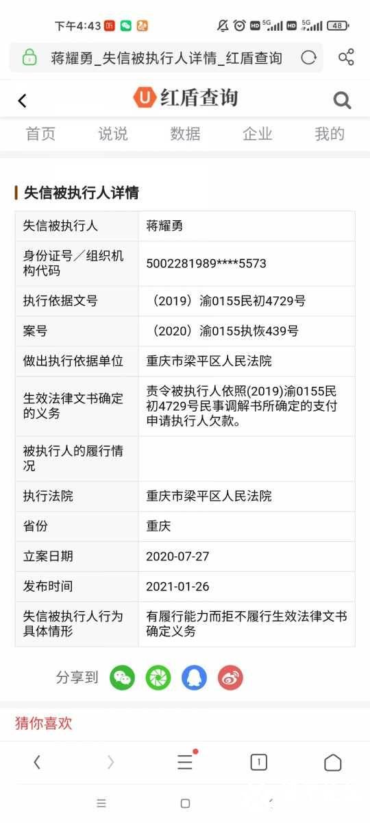 Screenshot_2021-07-26-16-43-54-328_com.UCMobile.jpg
