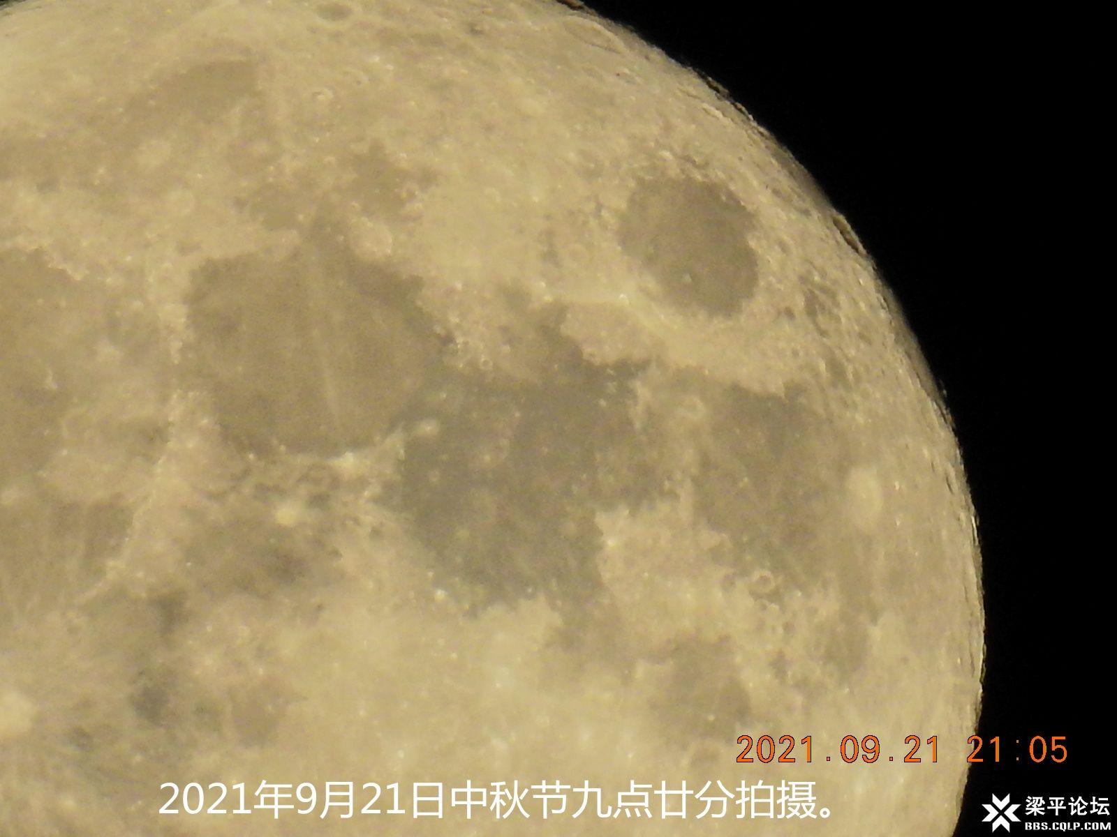 DSCN0757.JPG